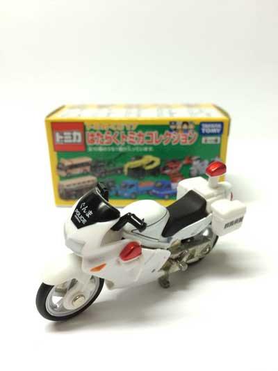 トミカくじ17 はたらくトミカコレクション Honda VFR白バイ TMC00316