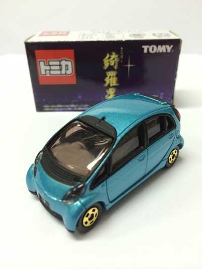 トミカくじ4 綺羅星 三菱i(アイ) TMC00266