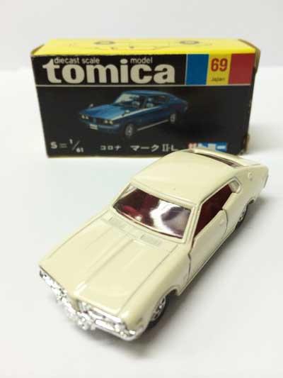 トミカ NO.69 コロナ マーク2-L 黒箱