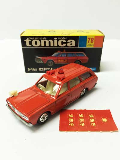 トミカ NO.78 セドリックファイアチーフカー 黒箱