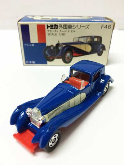 トミカ F46 ブガッティ クーペ ド ヒル 青箱