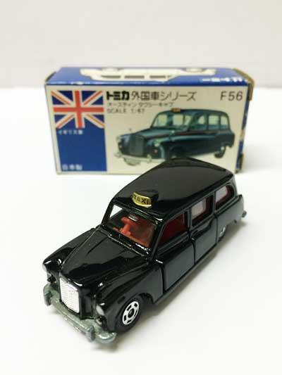 トミカ F56 オースティン タクシーキャブ 青箱