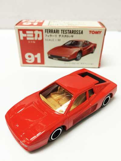 トミカ NO.91 フェラーリ テスタロッサ 赤箱(日本製)