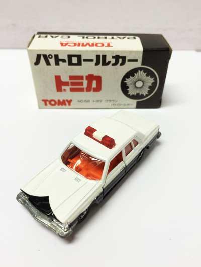 トミカ NO.58 トヨタ クラウン パトロールカー 黒箱(記載有り)