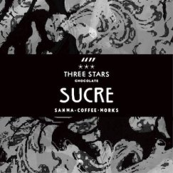SUCRE -bean to bar chocolate-