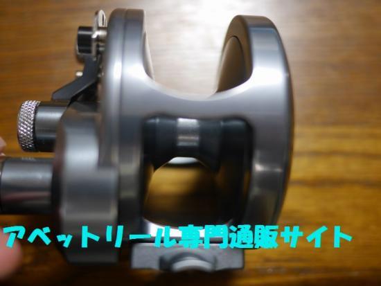 アベット HXJ5/2MC 左ラプター