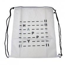 HAPPY_Helvetica Logo Knapsack