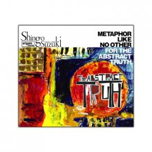 Shingo Suzuki「The ABSTRACT TRUTH」CD