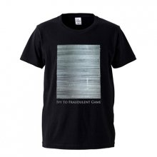 Ivy to Fraudulent Game_Amadare T-shirts