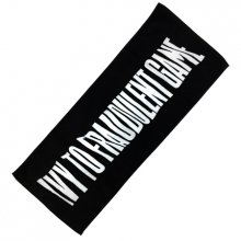 Ivy to Fraudulent Game_FLAG Towel
