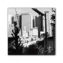 paionia_[白書]CD
