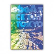 SuiseiNoboAz_LIVE DVD『HAVE A NICE DAY BABYLON TOKYO』
