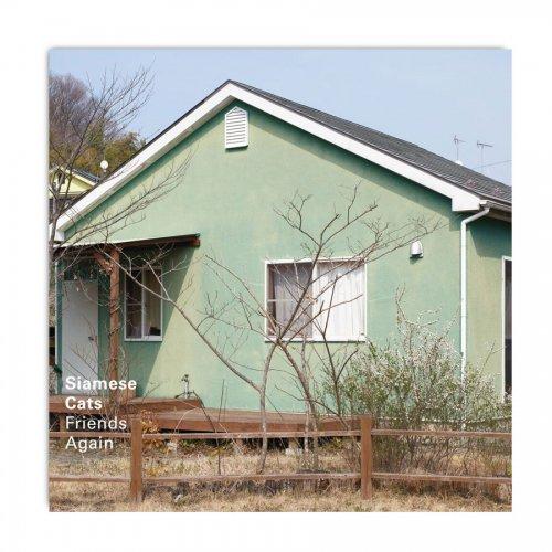 シャムキャッツ_4th Album[Friends Again]CD