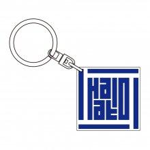 Halo at 四畳半_正方形ロゴキーホルダー