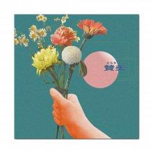 大石晴子_1stEP[賛美]CD