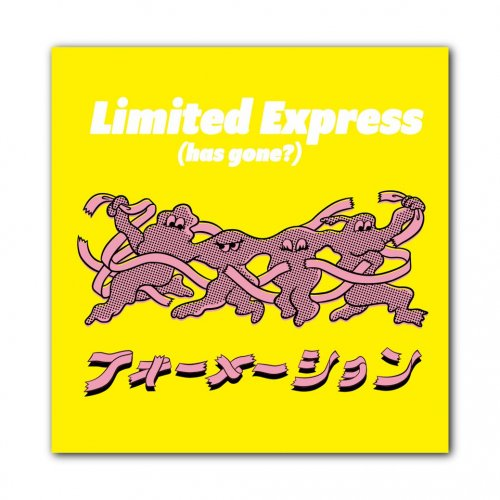 Limited Express (has gone?) _[フォーメーション]7inch