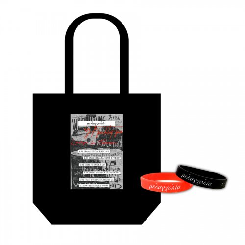 【セット商品】Ivy to Fraudulent Game×LAMP IN TERREN『μελαγχολία −メランコリア− 』Tote-Bag & Rubber-Band2個セット