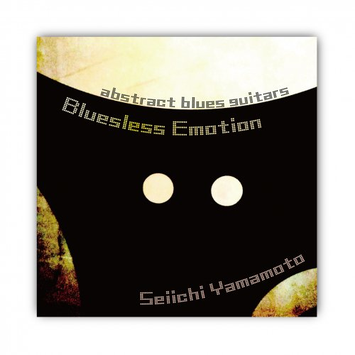 ROVO_山本精一 [Bluesless Emotion]CD-R