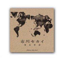 市川セカイBAND 1st single『月をめざして』CD