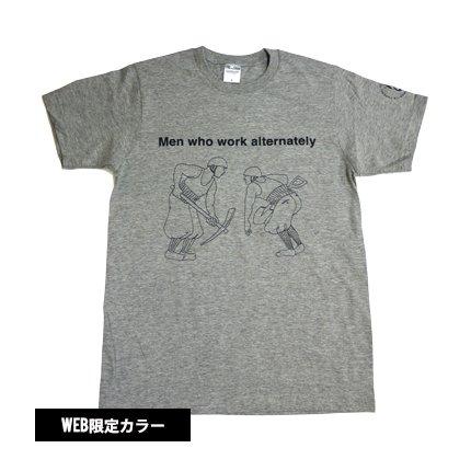 射守矢雄と平松学『Men who work alternately』TEE 第2弾