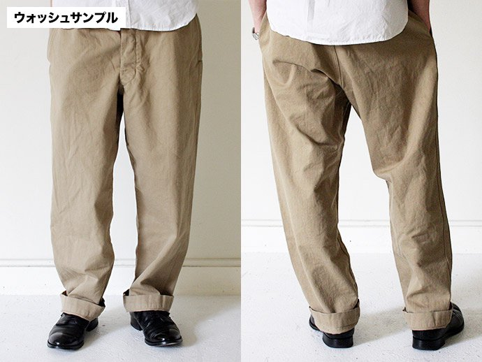 105700956 French Army Chino デッドストック フランス軍チノパンツ<img class='new_mark_img2' src='//img.shop-pro.jp/img/new/icons47.gif' style='border:none;display:inline;margin:0px;padding:0px;width:auto;' /> 02