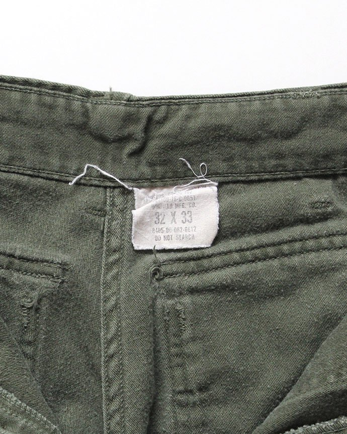 happening U.S. ARMY / 70s Utility Pants ユーティリティーパンツ 32x33 02