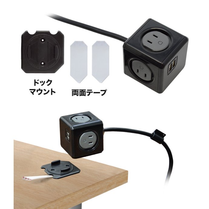 Other Brands FLUX / Powercube Extended USB - Limited Black パワーキューブ電源タップ 1.5m延長コード ブラック<img class='new_mark_img2' src='//img.shop-pro.jp/img/new/icons47.gif' style='border:none;display:inline;margin:0px;padding:0px;width:auto;' /> 02