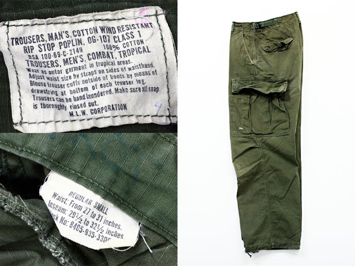 EHS Vintage Used '60s Rip Stop Poplin Jungle Fatigue Pants  J05R 02
