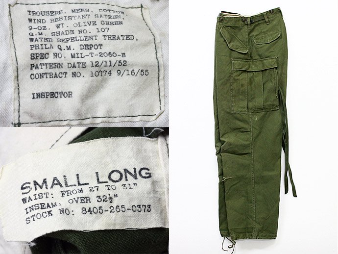 EHS Vintage Used U.S. Army M1951 Field Trousers - Small Long<img class='new_mark_img2' src='//img.shop-pro.jp/img/new/icons47.gif' style='border:none;display:inline;margin:0px;padding:0px;width:auto;' /> 02
