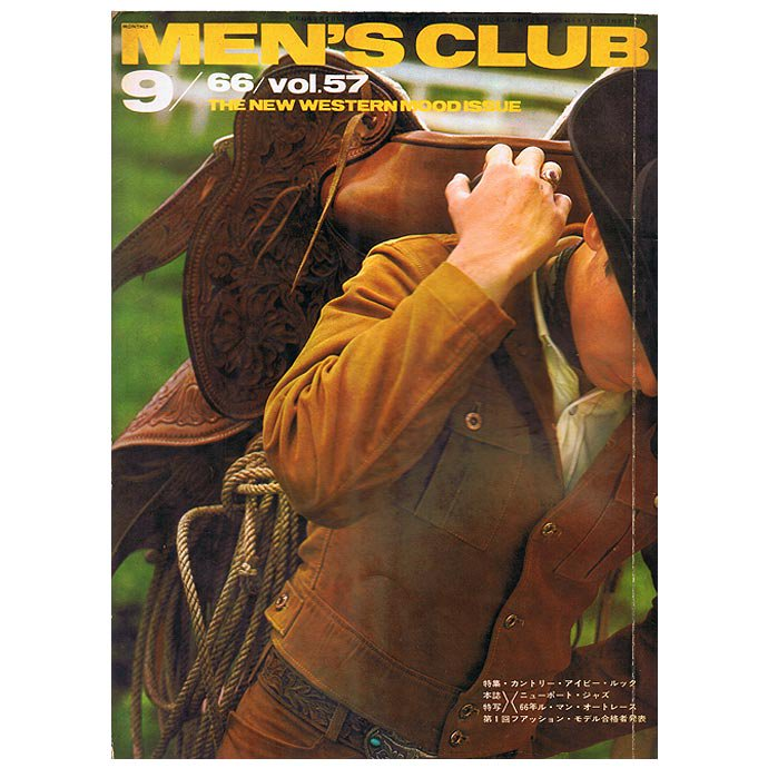 Bookstore MEN'S CLUB Vol.57 1966年9月号<img class='new_mark_img2' src='//img.shop-pro.jp/img/new/icons47.gif' style='border:none;display:inline;margin:0px;padding:0px;width:auto;' /> 01