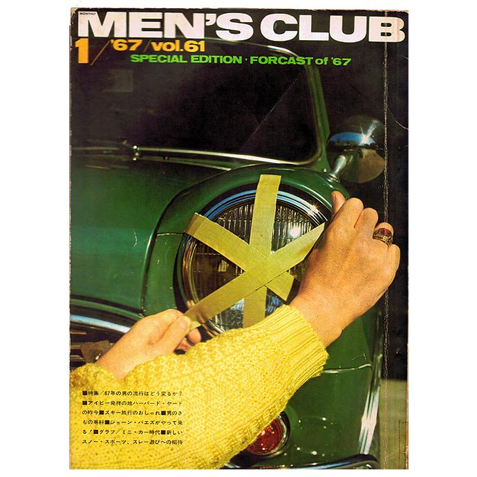 Bookstore MEN'S CLUB Vol.61 1967年1月号<img class='new_mark_img2' src='//img.shop-pro.jp/img/new/icons47.gif' style='border:none;display:inline;margin:0px;padding:0px;width:auto;' /> 01