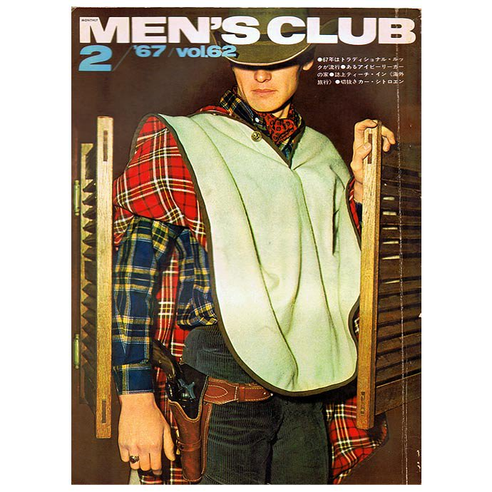 Bookstore MEN'S CLUB Vol.62 1967年2月号<img class='new_mark_img2' src='//img.shop-pro.jp/img/new/icons47.gif' style='border:none;display:inline;margin:0px;padding:0px;width:auto;' /> 01