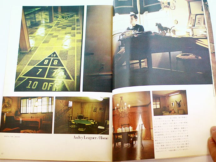 26464331 MEN'S CLUB Vol.62 1967年2月号<img class='new_mark_img2' src='//img.shop-pro.jp/img/new/icons47.gif' style='border:none;display:inline;margin:0px;padding:0px;width:auto;' /> 02