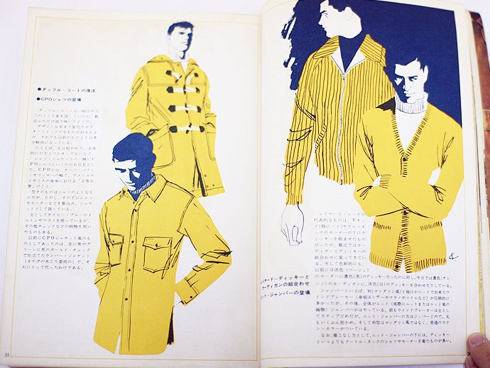 Bookstore MEN'S CLUB Vol.62 1967年2月号<img class='new_mark_img2' src='//img.shop-pro.jp/img/new/icons47.gif' style='border:none;display:inline;margin:0px;padding:0px;width:auto;' /> 02