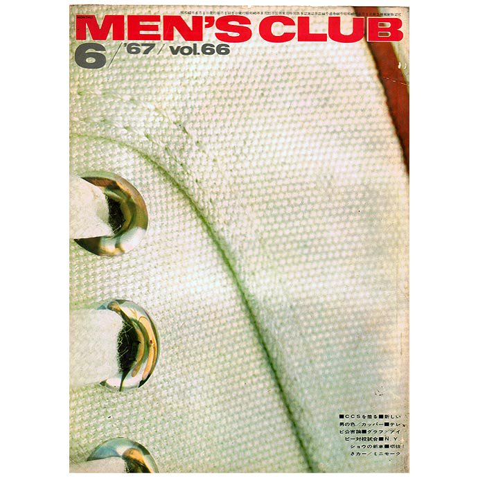 Bookstore MEN'S CLUB Vol.66 1967年6月号<img class='new_mark_img2' src='//img.shop-pro.jp/img/new/icons47.gif' style='border:none;display:inline;margin:0px;padding:0px;width:auto;' /> 01