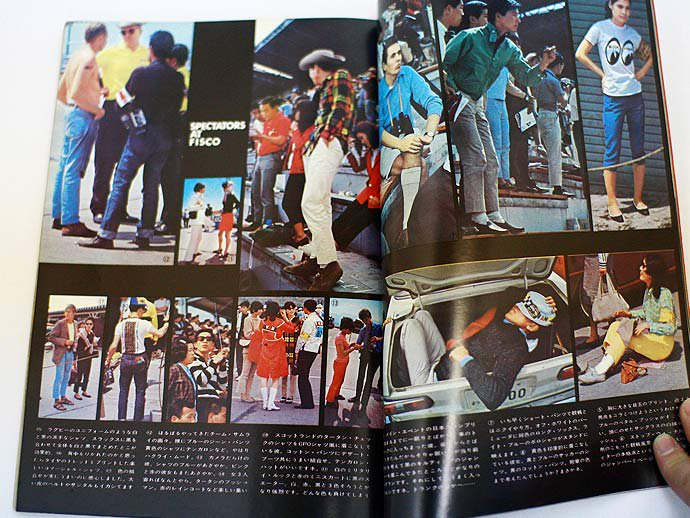26470170 MEN'S CLUB Vol.67 1967年7月号<img class='new_mark_img2' src='//img.shop-pro.jp/img/new/icons47.gif' style='border:none;display:inline;margin:0px;padding:0px;width:auto;' /> 02