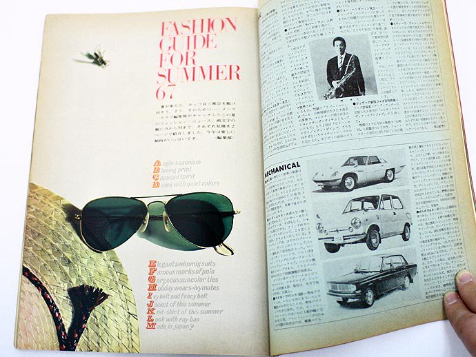 Bookstore MEN'S CLUB Vol.67 1967年7月号<img class='new_mark_img2' src='//img.shop-pro.jp/img/new/icons47.gif' style='border:none;display:inline;margin:0px;padding:0px;width:auto;' /> 02