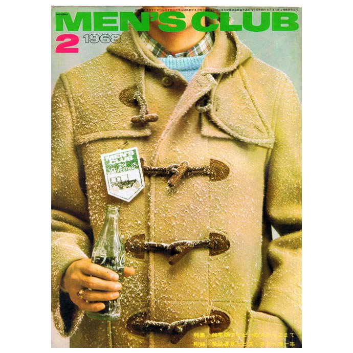 Bookstore MEN'S CLUB Vol.74 1968年2月号<img class='new_mark_img2' src='//img.shop-pro.jp/img/new/icons47.gif' style='border:none;display:inline;margin:0px;padding:0px;width:auto;' /> 01
