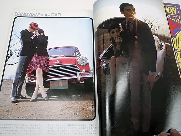 Bookstore MEN'S CLUB Vol.74 1968年2月号<img class='new_mark_img2' src='//img.shop-pro.jp/img/new/icons47.gif' style='border:none;display:inline;margin:0px;padding:0px;width:auto;' /> 02