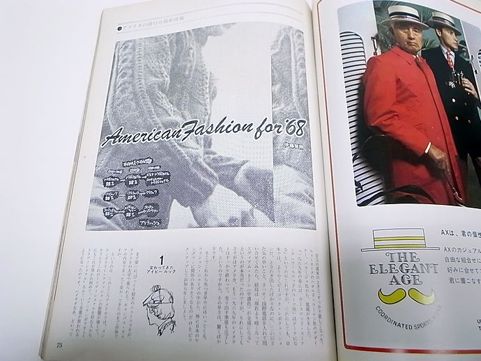 26775353 MEN'S CLUB Vol.75 1968年3月号 02