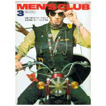 Bookstore MEN'S CLUB Vol.75 1968年3月号