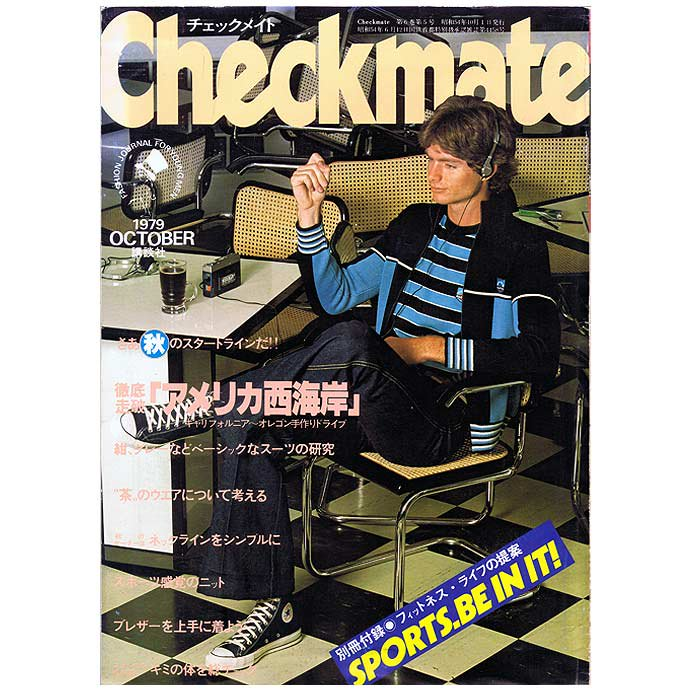 Bookstore Checkmate Vol.30 1979年10月号 01