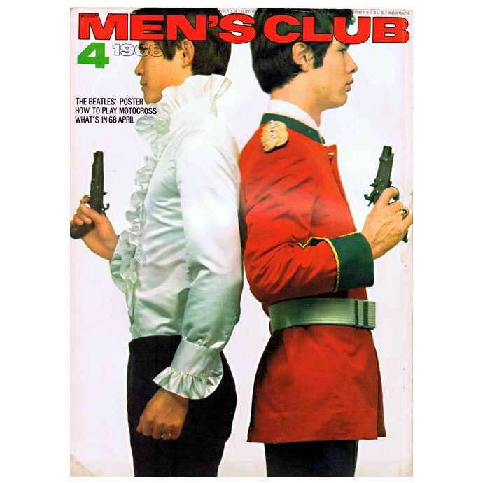 Bookstore MEN'S CLUB Vol.76 1968年4月号<img class='new_mark_img2' src='//img.shop-pro.jp/img/new/icons47.gif' style='border:none;display:inline;margin:0px;padding:0px;width:auto;' /> 01