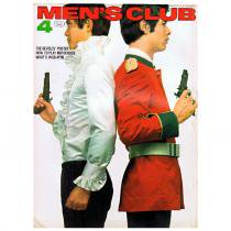 Bookstore MEN'S CLUB Vol.76 1968年4月号