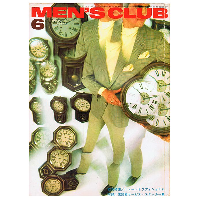 Bookstore MEN'S CLUB Vol.78 1968年6月号<img class='new_mark_img2' src='//img.shop-pro.jp/img/new/icons47.gif' style='border:none;display:inline;margin:0px;padding:0px;width:auto;' /> 01