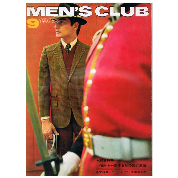 27435117 MEN'S CLUB Vol.82 1968年9月号<img class='new_mark_img2' src='//img.shop-pro.jp/img/new/icons47.gif' style='border:none;display:inline;margin:0px;padding:0px;width:auto;' /> 01