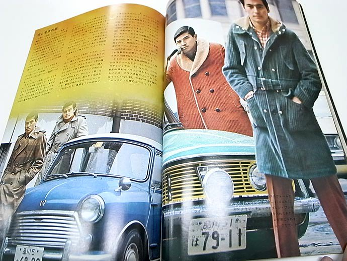 Bookstore MEN'S CLUB Vol.85 1968年12月号 02