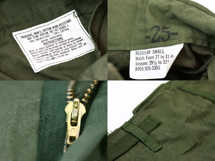 EHS Vintage Deadstock '60s Rip Stop Poplin Jungle Fatigue Pants 2427<img class='new_mark_img2' src='//img.shop-pro.jp/img/new/icons47.gif' style='border:none;display:inline;margin:0px;padding:0px;width:auto;' /> 02