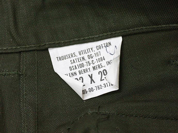 EHS Vintage Deadstock U.S. Army Utility Trousers - W32 L29 DRF 02