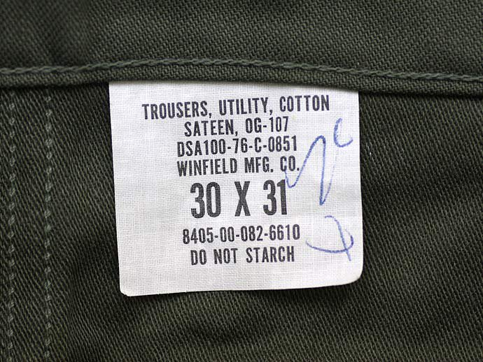 37312114 Deadstock U.S. Army Utility Trousers - W30 L31 DRL<img class='new_mark_img2' src='//img.shop-pro.jp/img/new/icons47.gif' style='border:none;display:inline;margin:0px;padding:0px;width:auto;' /> 02